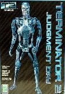Terminator 2 Judgement Day T-800 Endoskeleton Vinyl Model Kit