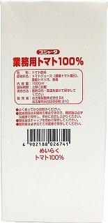 めいらく スジャータ 業務用トマトジュース 100% 1L×6本(1ケース)  1000mlパック
