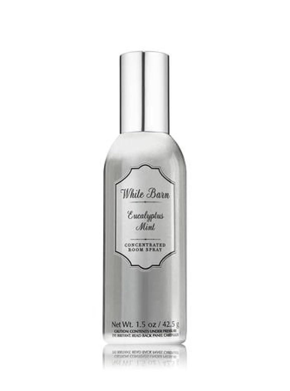 ビーチ影のある軽蔑【Bath&Body Works/バス&ボディワークス】 ルームスプレー ユーカリミント 1.5 oz. Concentrated Room Spray/Room Perfume Eucalyptus Mint [並行輸入品]