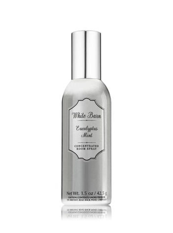 びんスケッチ詩人【Bath&Body Works/バス&ボディワークス】 ルームスプレー ユーカリミント 1.5 oz. Concentrated Room Spray/Room Perfume Eucalyptus Mint [並行輸入品]