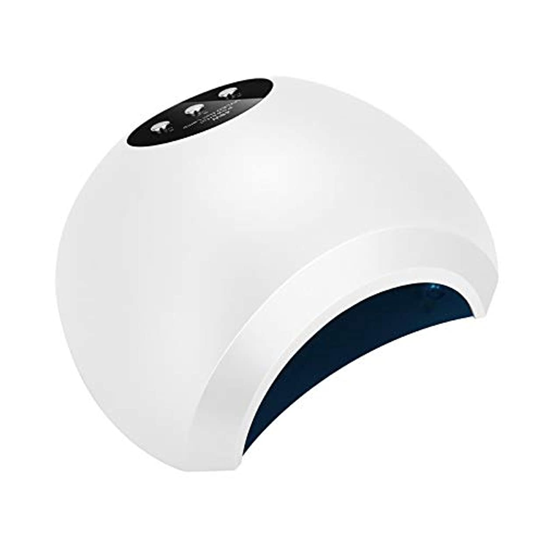 トレイラッカス飼料48ワットプロフェッショナルuv ledジェルネイルランプポリッシュ乾燥ドライヤーライトスマート自動センシングで3タイマー設定,White