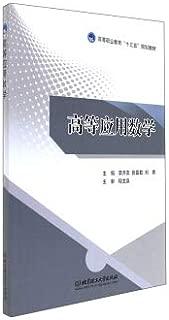 Best kai fu li Reviews
