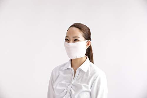 フェイスガードマスク Mサイズ 2枚入り 日本製 UV 冷感 抗菌 防臭 ニットマスク キシリトール配合 (オフ×ピンク)