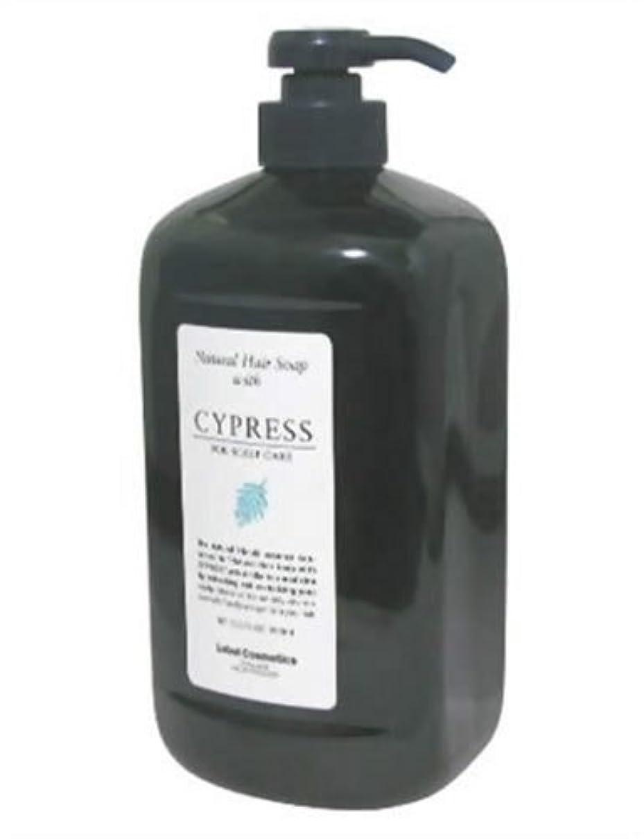 変化するネックレスニッケルルベル ナチュラルヘアソープ ウイズ CY(サイプレス) シャンプー 1000ml