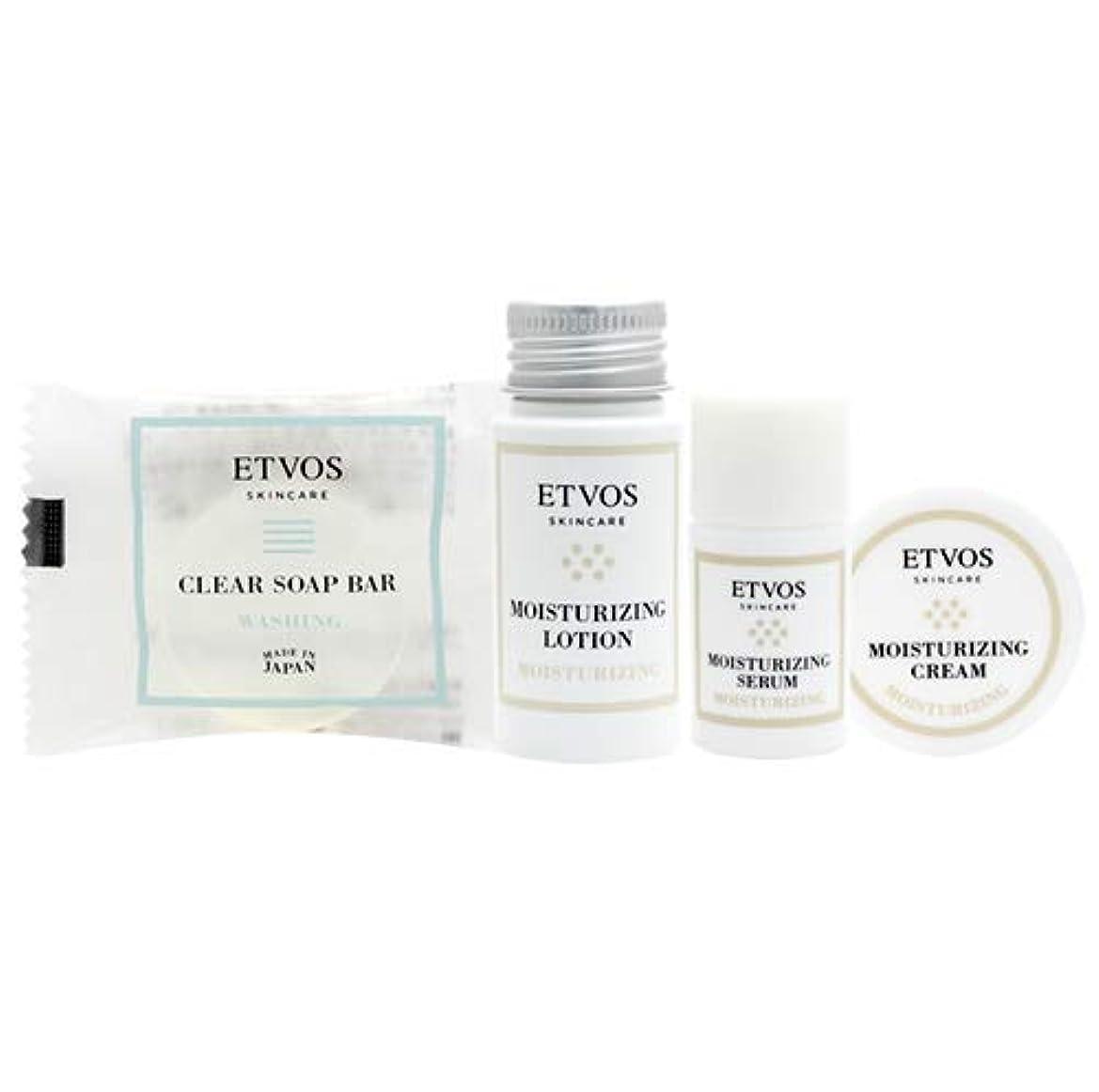 不調和参照する夜間ETVOS(エトヴォス) モイスチャーライントラベルセット 2週間お試し[洗顔石鹸/化粧水/美容液/保湿クリーム]