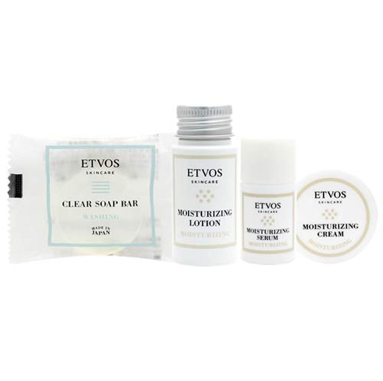 遵守するなので顕著ETVOS(エトヴォス) モイスチャーライントラベルセット 2週間お試し[洗顔石鹸/化粧水/美容液/保湿クリーム]