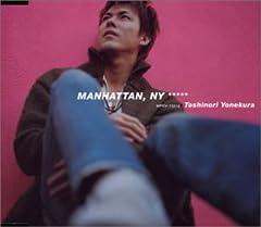 MANHATTAN, NY*****