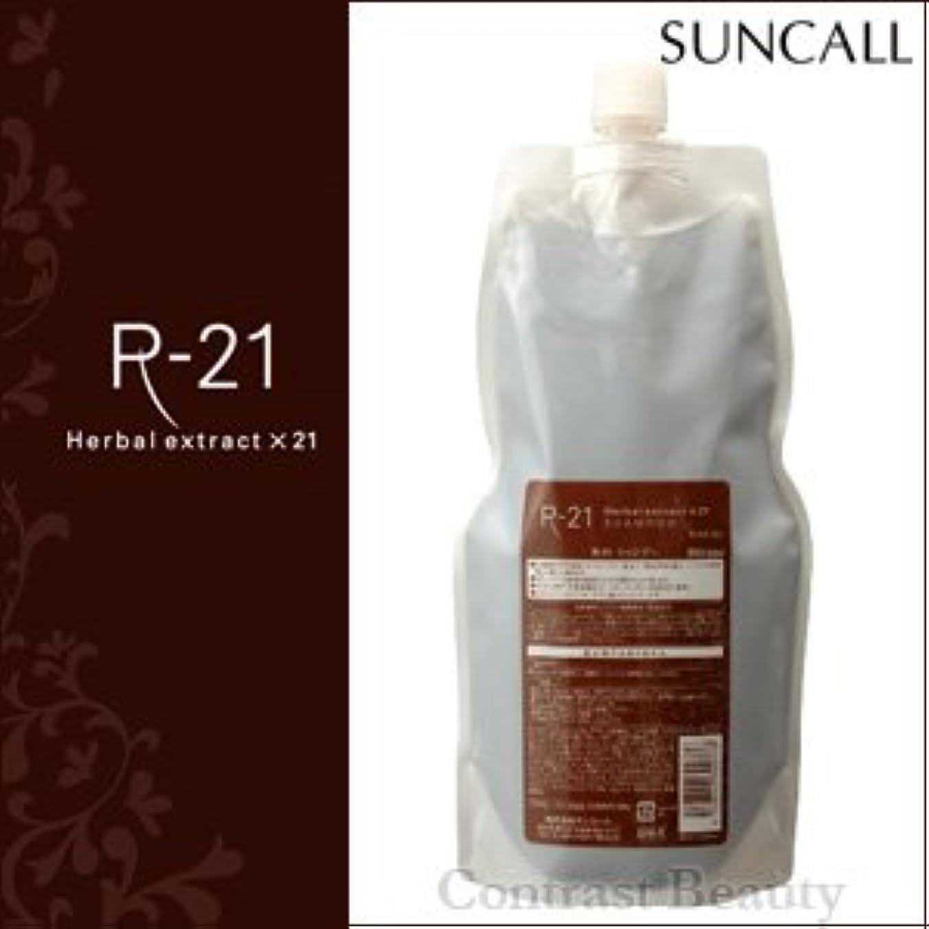 ペイント普通のハードウェア【X5個セット】 サンコール R-21 シャンプー 700ml 詰替え用 suncall