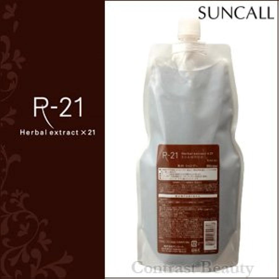 まともな並外れて正確【X4個セット】 サンコール R-21 シャンプー 700ml 詰替え用 suncall