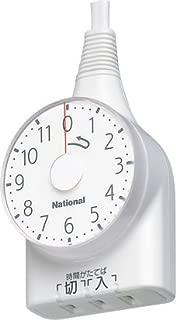 パナソニック(Panasonic)ダイヤルタイマー11時間形・1mコード付 WH3111WP