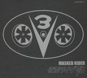 ETERNAL EDITION MASKED RIDER 仮面ライダーV3