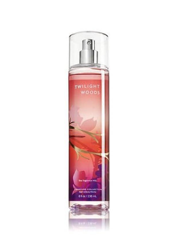 動力学分岐するシンポジウム【Bath&Body Works/バス&ボディワークス】 ファインフレグランスミスト トワイライトウッズ Fine Fragrance Mist Twilight Woods 8oz (236ml) [並行輸入品]