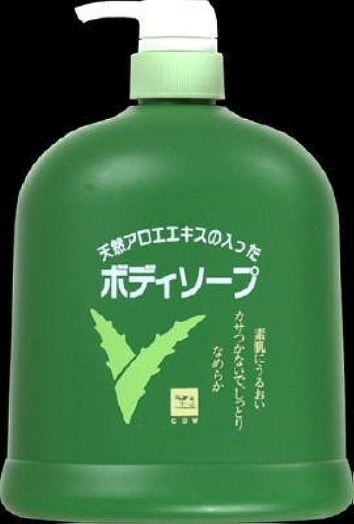形式ボス溶融牛乳石鹸共進社 カウブランド アロエボディソープ ポンプ 1.2L×6点セット (4901525698016)