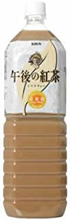 キリン 午後の紅茶 ミルクティー 1.5L×8本