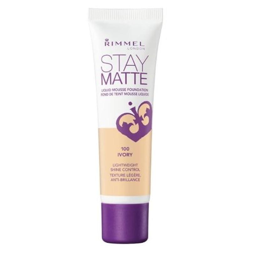 以降水曜日乳白色(3 Pack) RIMMEL LONDON Stay Matte Liquid Mousse Foundation - Ivory (並行輸入品)
