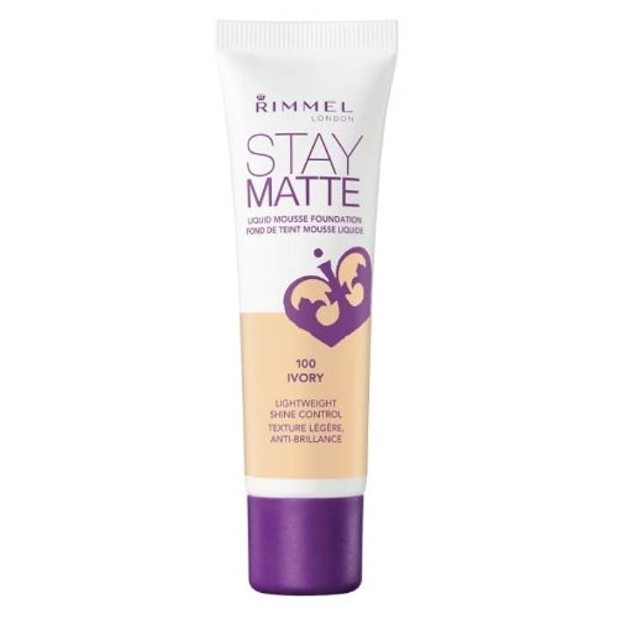 不注意追加する征服する(6 Pack) RIMMEL LONDON Stay Matte Liquid Mousse Foundation - Ivory (並行輸入品)
