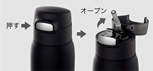 ピーコック ストロータイプ 0.9L ブラックイエロー APA-R90 BY