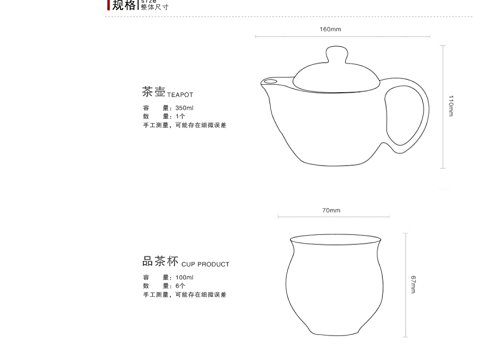 Chinese Tea Pot with Beautiful Design 15oz Tea Pot, the Cups Are All 4oz, 7pcs with a Fancy Gift Box best seller tea set #B29