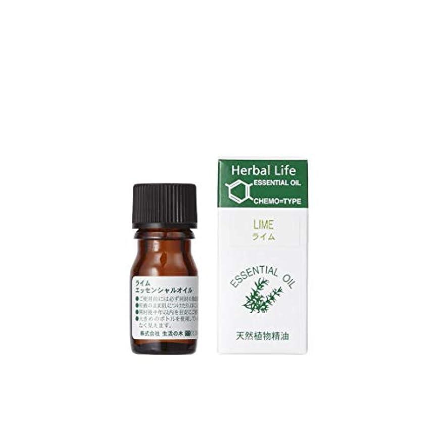 事業有毒アドバンテージ生活の木 エッセンシャルオイル ライム(10ml)