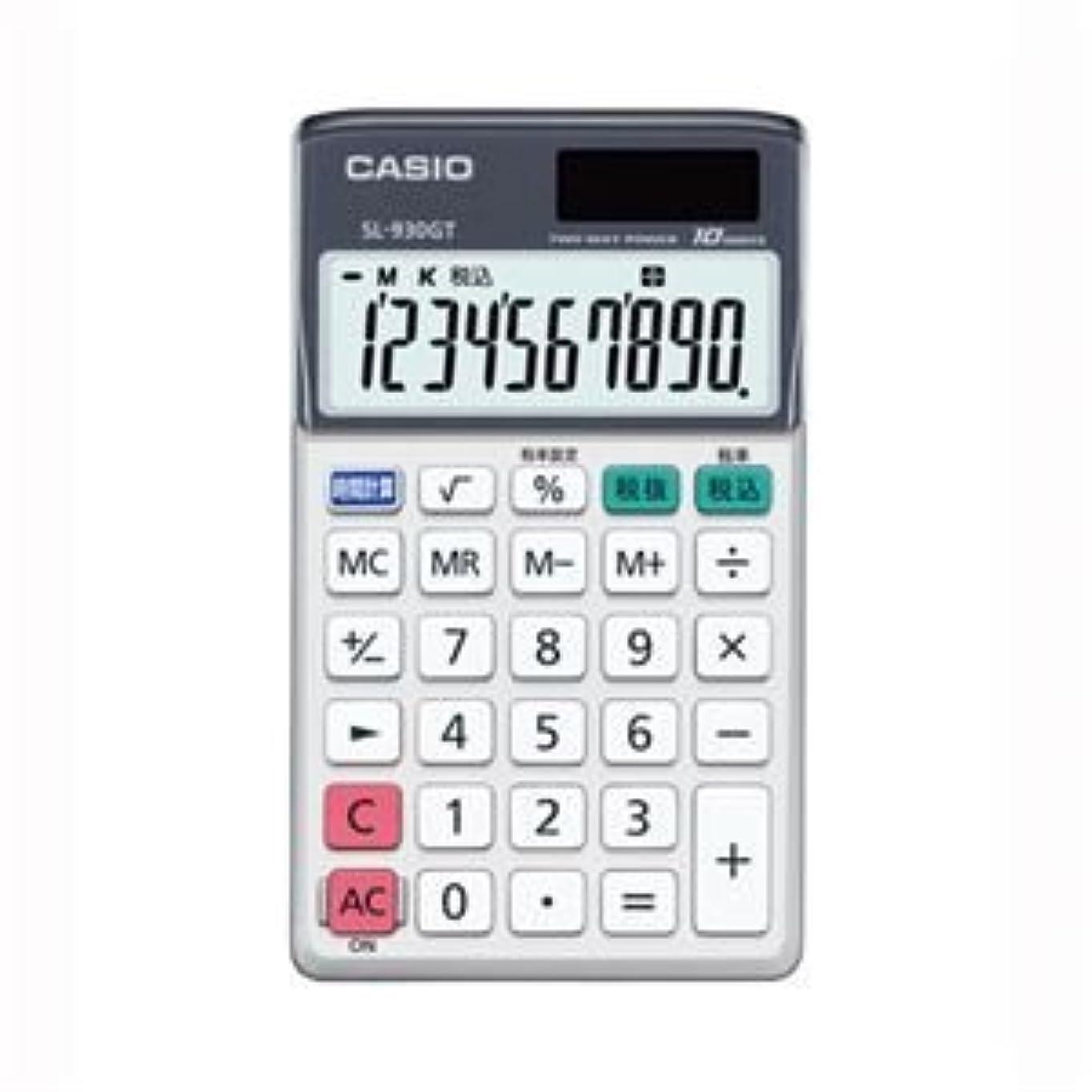 環境に優しい冷蔵庫ゴルフ(業務用セット) カシオ 電卓 SL-930GT-N 1台入 【×2セット】