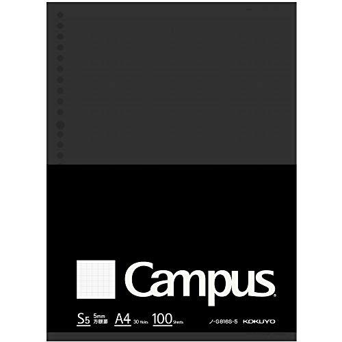 コクヨ キャンパス ルーズリーフBiz A4 5mm方眼罫 100枚 ノ-G816S-5 【まとめ買い5冊セット】