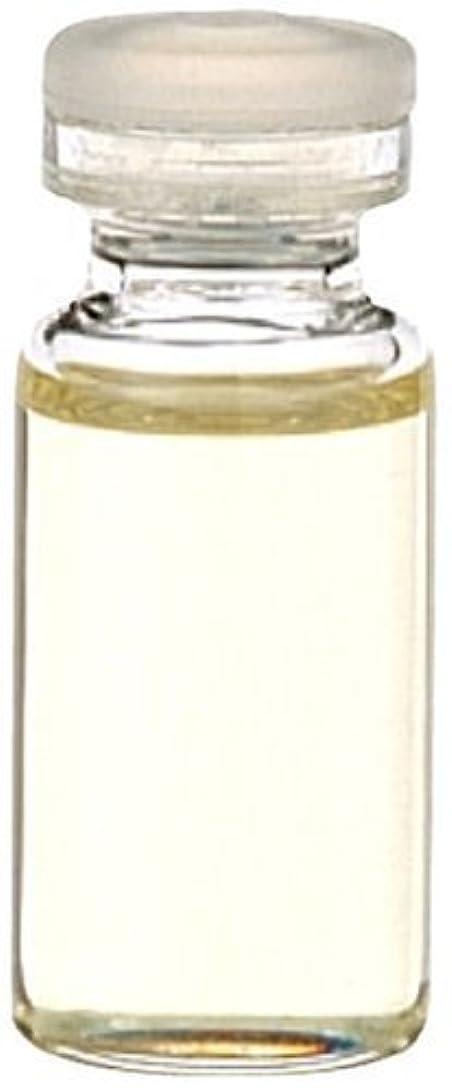 ランドリー顔料ダイアクリティカル生活の木 エッセンシャルオイル シトロネラ?セイロン型(50ml)