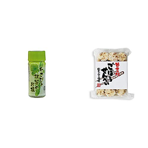 [2点セット] わさびと抹茶のお塩(30g)・ごぼうせんべい(75g)