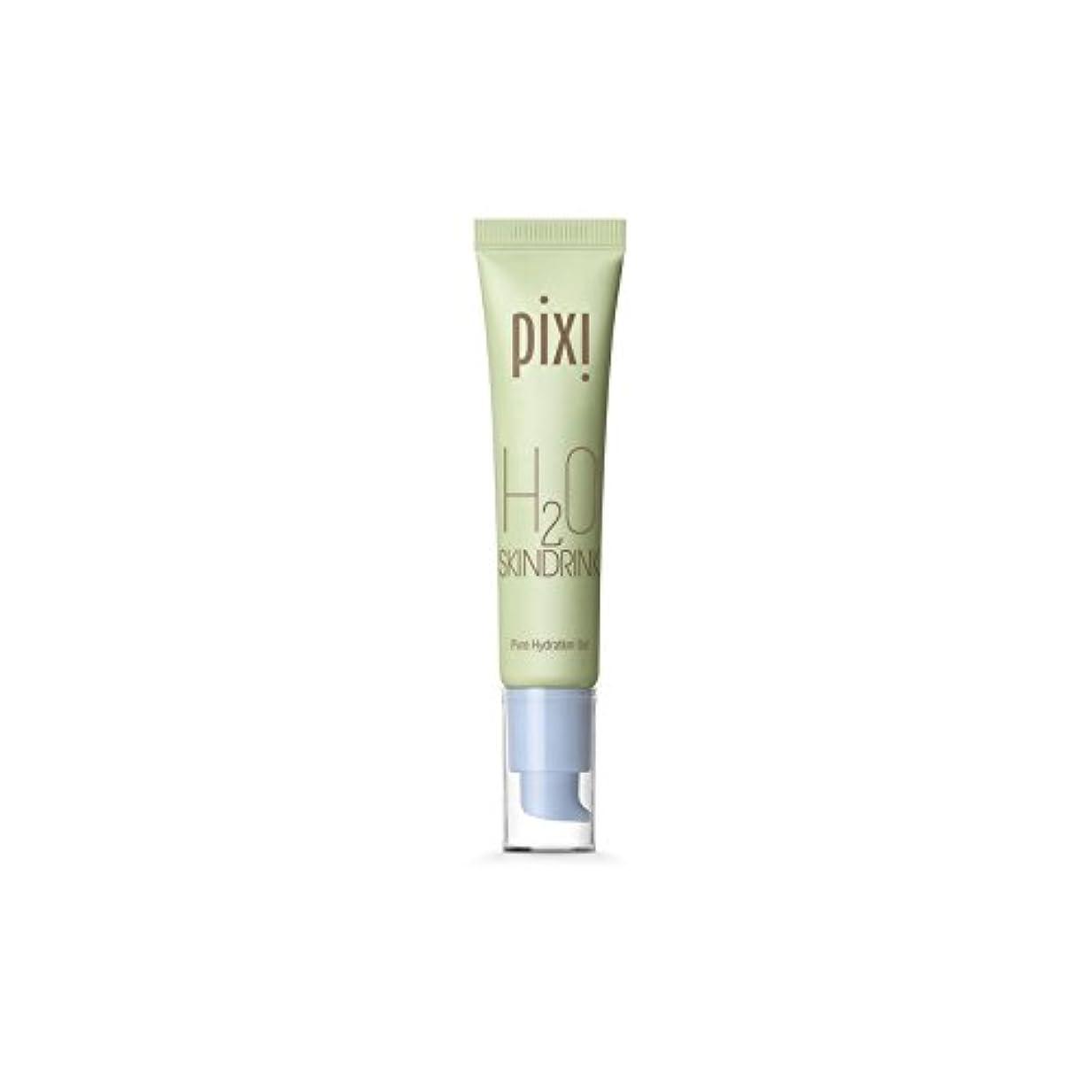 食物ノベルティフィドル20スキンドリンク x2 - Pixi H20 Skin Drink (Pack of 2) [並行輸入品]
