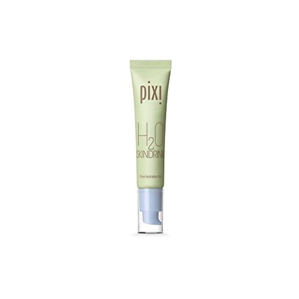 全滅させる日帰り旅行に放射性20スキンドリンク x4 - Pixi H20 Skin Drink (Pack of 4) [並行輸入品]