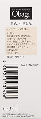 ロート製薬Obago(オバジ)『C10セラムレギュラーサイズ』