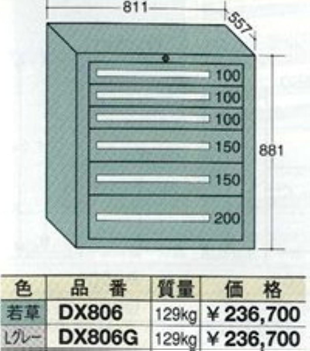あそこ気まぐれな軍艦OS(大阪製罐) デラックスキャビネット DX806