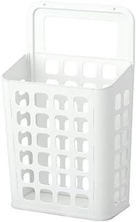 comprar comparacion Ikea VARIERA - Cubo de la Basura, Blanco - 10 l