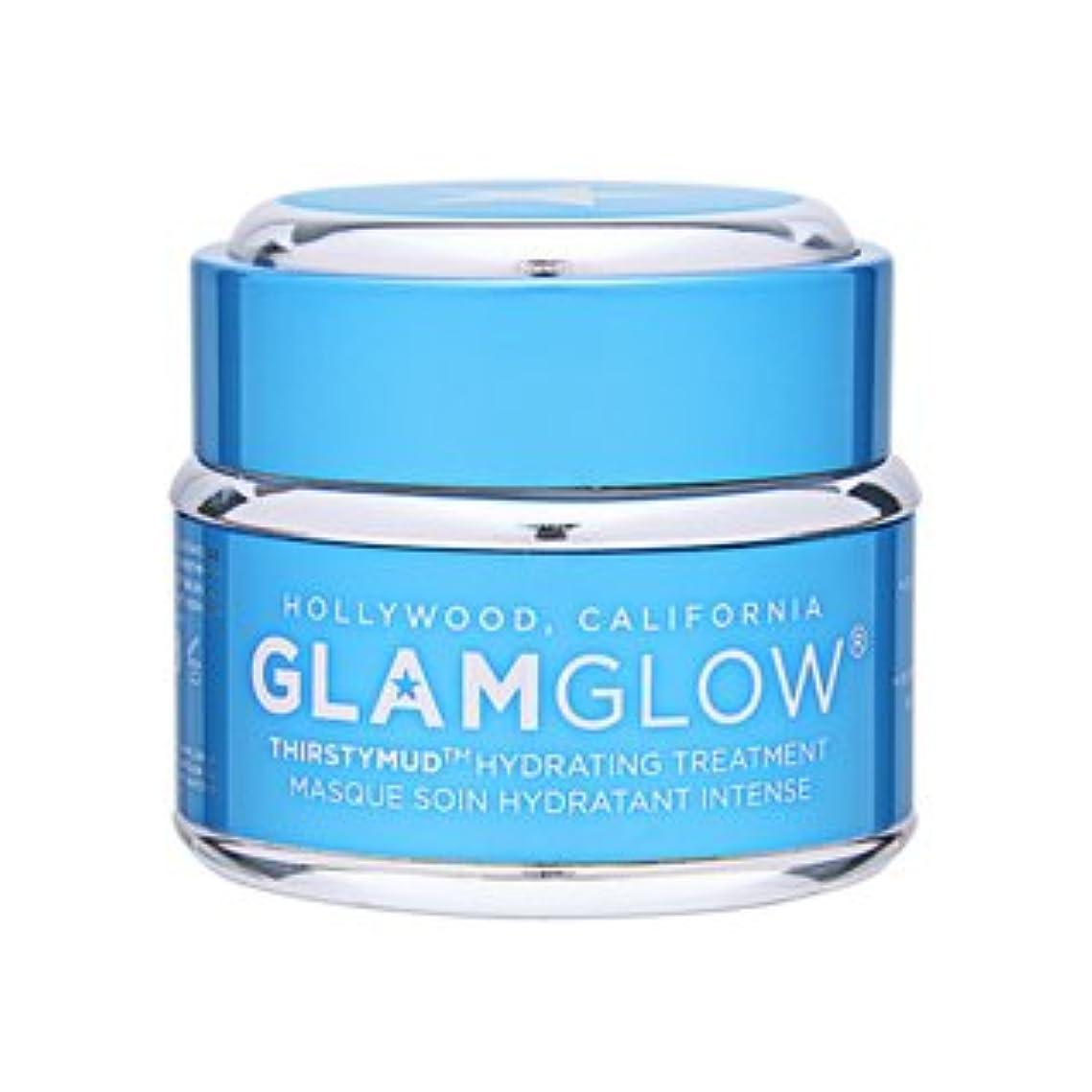 顔料格納カッターグラムグロウ(glamglow) サースティーマッド ハイドレイティング トリートメント [並行輸入品]