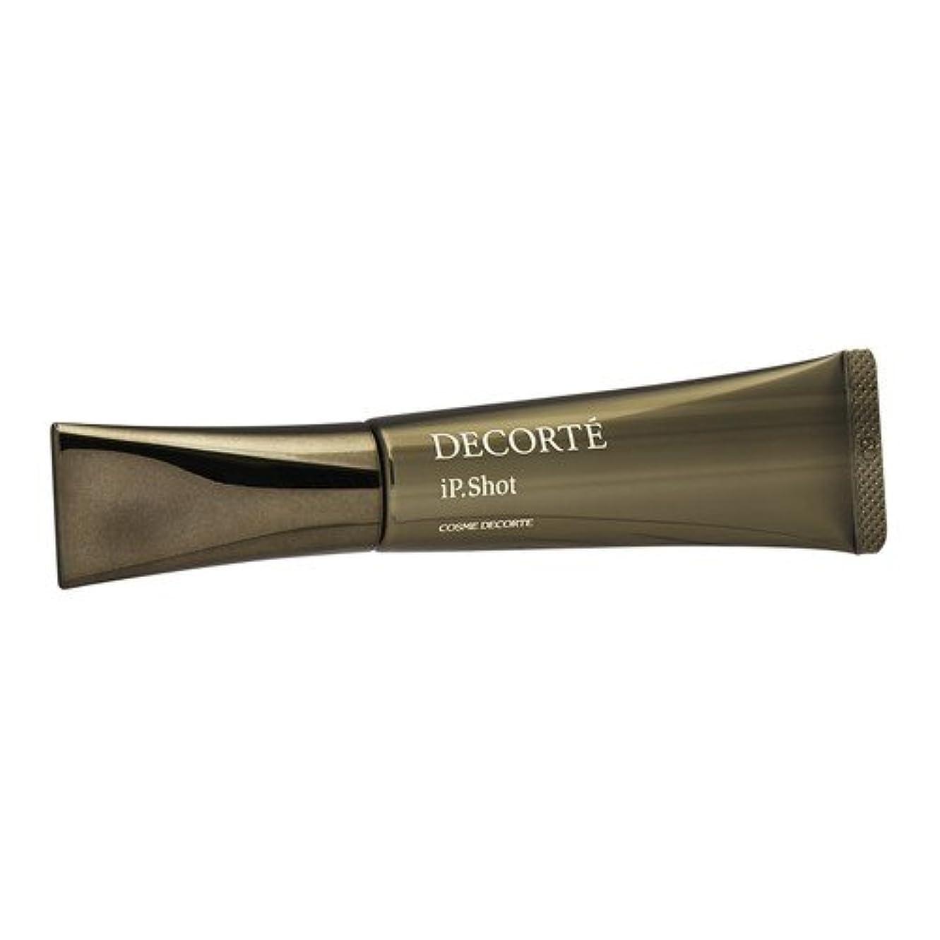 広範囲銀行アジア人コスメ デコルテ(COSME DECORTE) iP.Shot[並行輸入品]