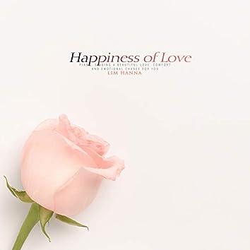 사랑이라는 행복