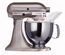 La mejor selección de kitchenaid artisan , tabla con los diez mejores. 7