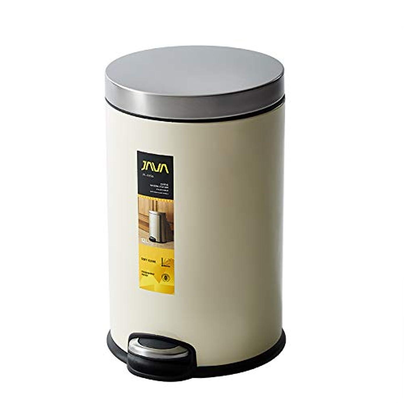 アマチュアインセンティブ教JAVA Effie ペダルビン ステンレス ゴミ箱 12L ベージュ インナーボックス付き