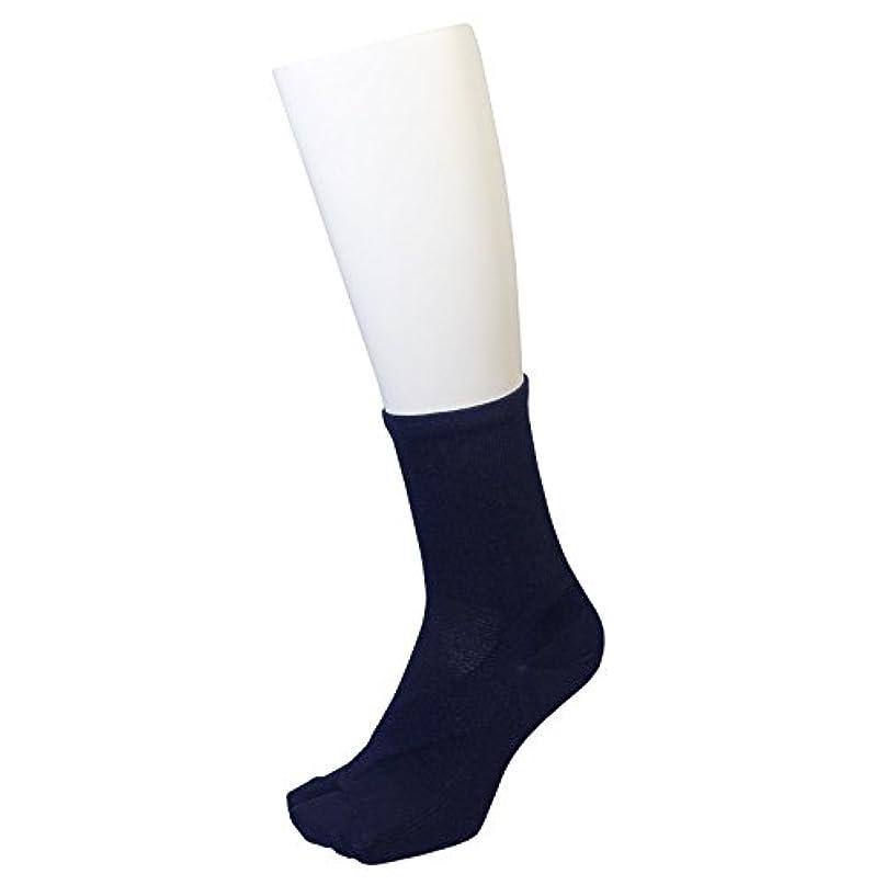 知り合いブリーフケース仮説さとう式 フレクサーソックス クルー 黒 (L) 足袋型