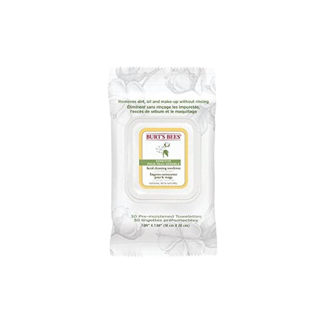 インフルエンザ商人アカデミーBurt's Bees Sensitive Facial Wipe - ワイプ、顔バーツビー敏感 [並行輸入品]