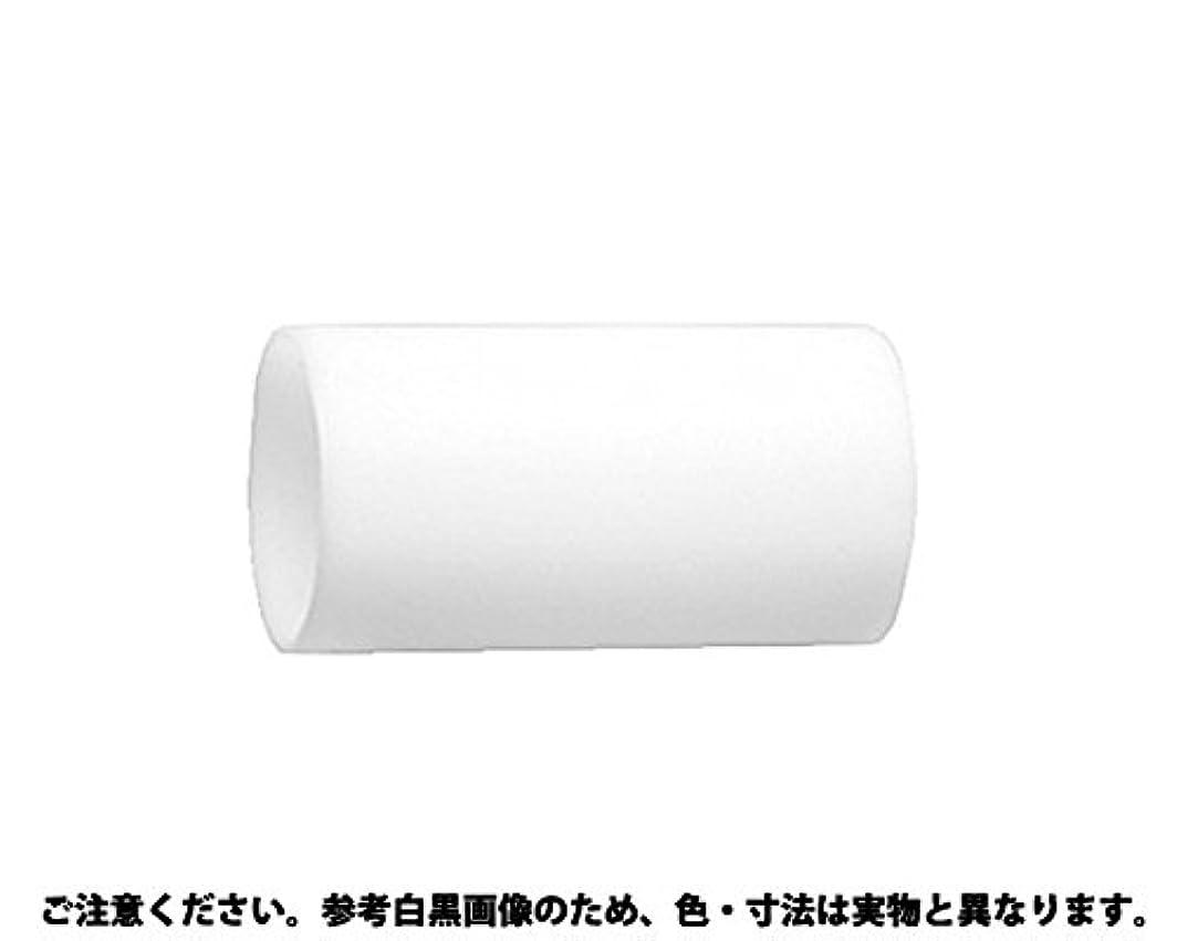 王族乳製品保持する絶縁スリーブ(ボルト用?PTFE 規格(8X17) 入数(100)