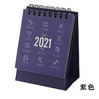 カレンダー 2021年 2021 12の星座シリーズミニデスクカレンダーDIYポータブルデスクカレンダー毎日スケジュールプランナー2020.07-2021.12 2021年 (Color : 6)