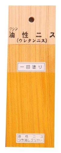 和信ペイント油性ニススプレー高耐久・木質感ある高級仕上げつや消しクリヤー420ml
