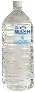 アルカリイオン水 E-WASH イーウォッシュ 2L 詰替え用