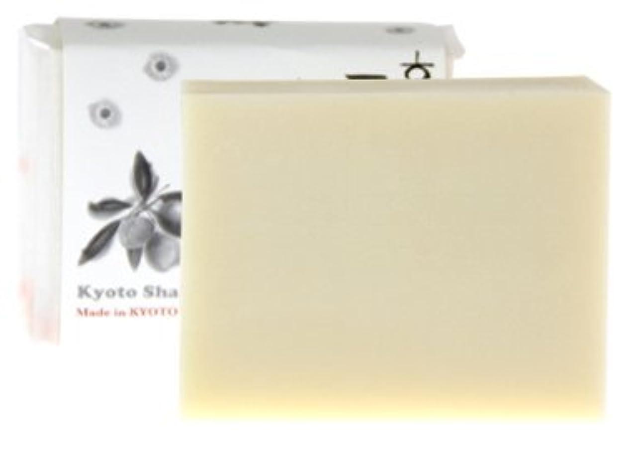 酸化物優先カウンターパート京の優しい石鹸|石鹸屋(京都しゃぼんや)敏感肌、赤ちゃん用の石鹸
