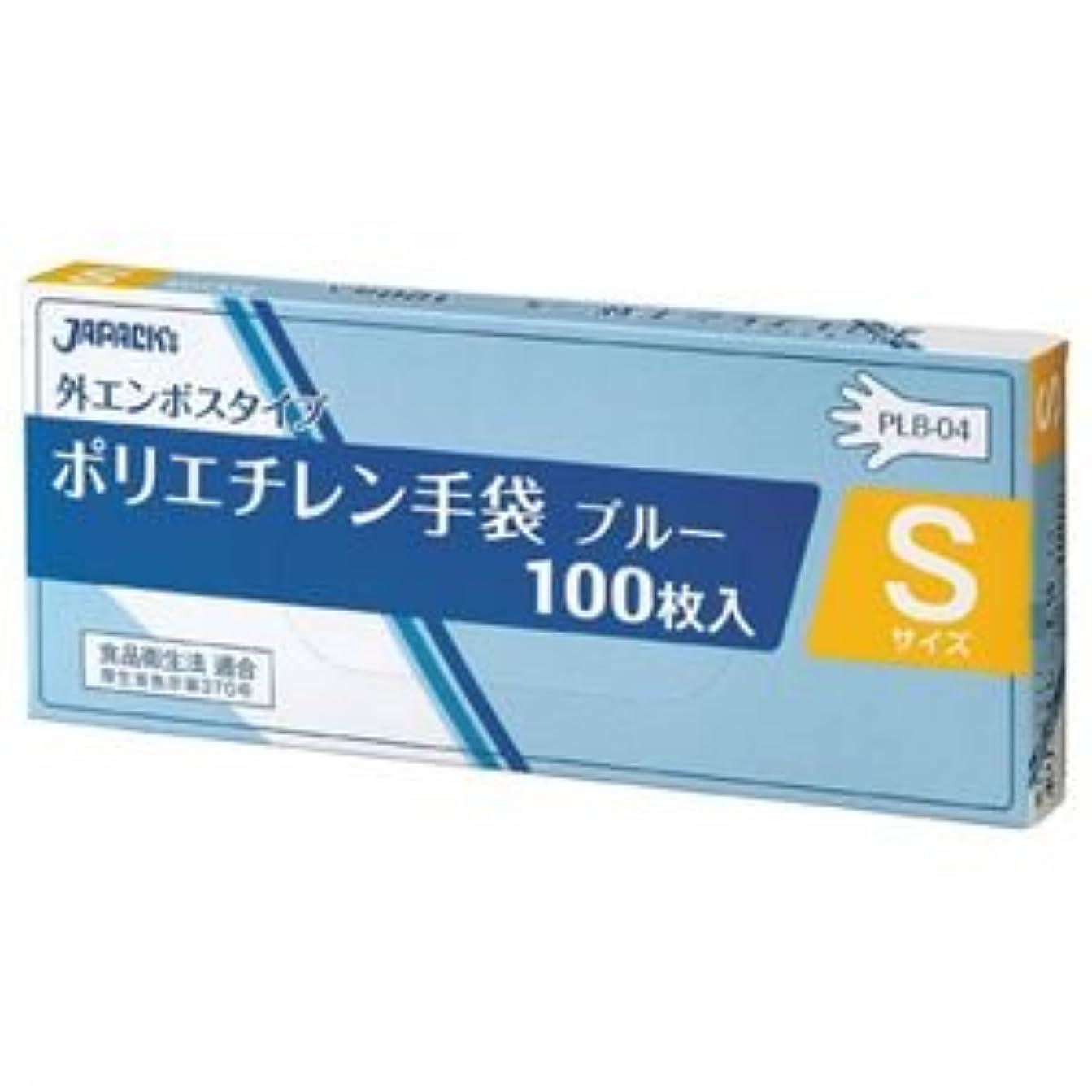 チャンスアラート旋回(まとめ) ジャパックス 外エンボスLDポリ手袋BOX S 青 PLB04 1パック(100枚) 【×20セット】 ds-1583312