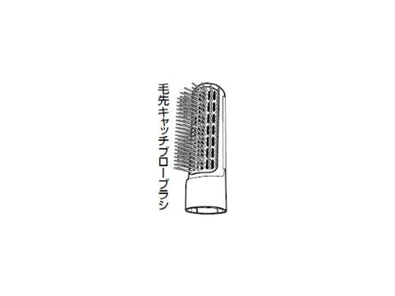 文房具触覚細分化するPanasonic 毛先キャッチブローブラシ(赤色用) EH8421R7617