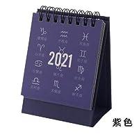 カレンダー 2021年 2021十二星座シリーズミニ卓上カレンダーDIYポータブル卓上カレンダーデイリースケジュールプランナー2020.07から2021.12 タイムプラン (Color : 6)
