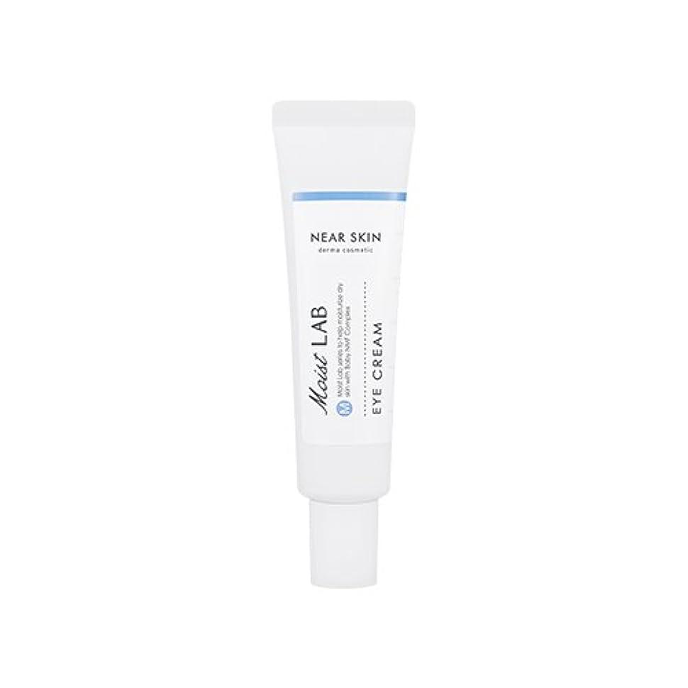 硫黄話すうねるMISSHA NEAR SKIN Derma Cosmetic Moist LAB (Eye Cream) / ミシャ ニアスキン ダーマコスメティックモイストラボ アイクリーム 30ml [並行輸入品]