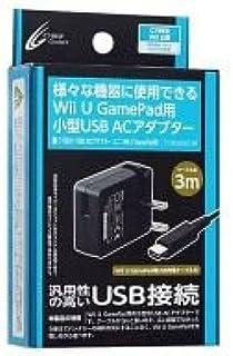 Wii U ゲームパッドACアダプター USB接続 充電器 (WiiU GAMEPAD用) [CY-WIUUSADY-BK]