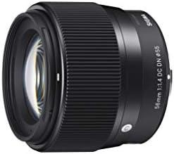 Sigma 56mm f/1.4 DC DN Contemporary Lens for Sony E-mount Cameras